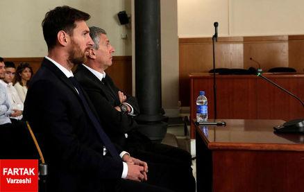 شوک بزرگ به فوتبال دنیا/ مسی زندانی می شود