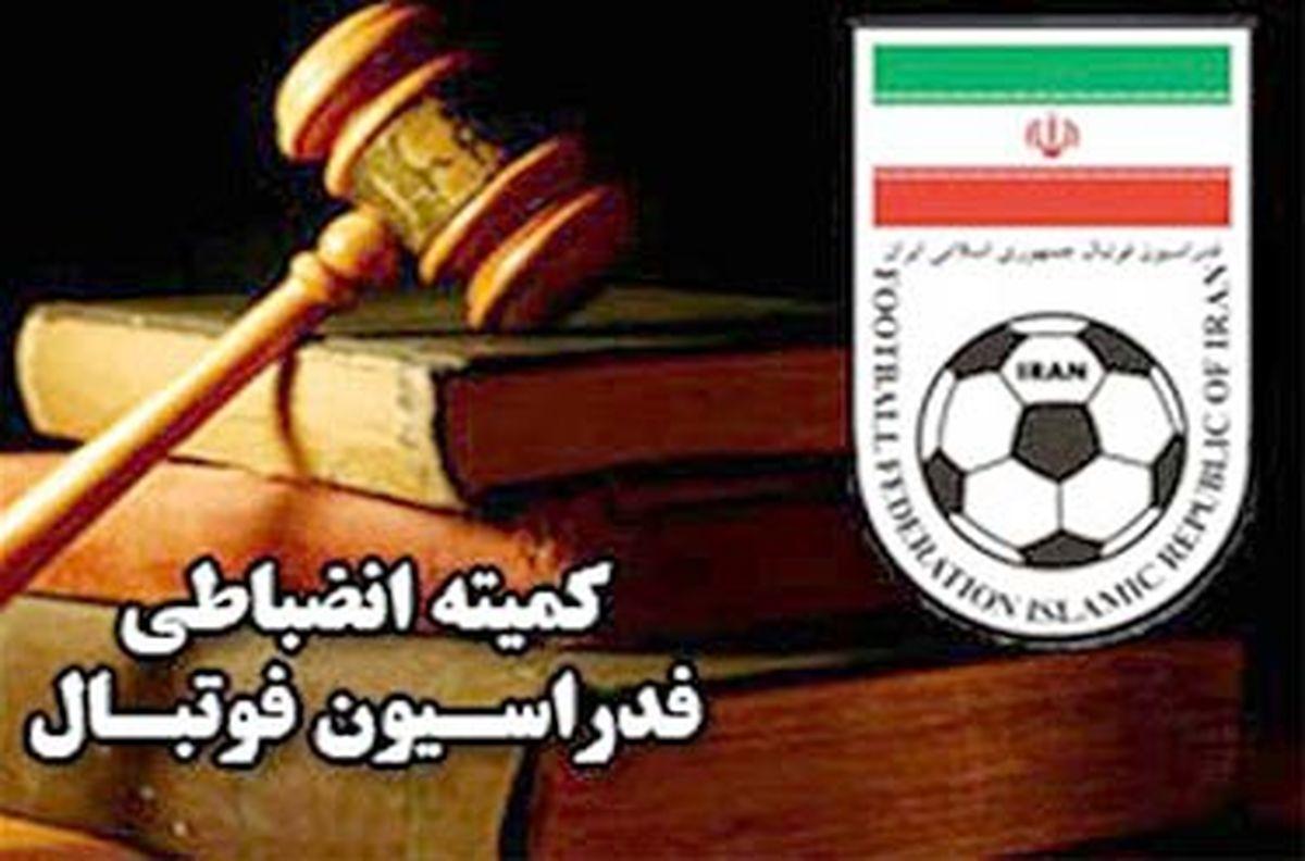 نصرتی 3 ماه از حضور در ورزشگاه محروم شد