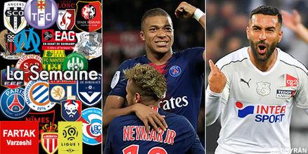 بهترین های لیگ فرانسه در هفته نهم؛ سامان قدوس هم هست