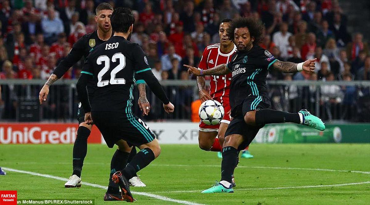 پیش بازی رئال مادرید - بایرن مونیخ  اعلام شد