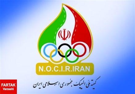 زمان برگزاری مجمع کمیته ملی المپیک مشخص شد