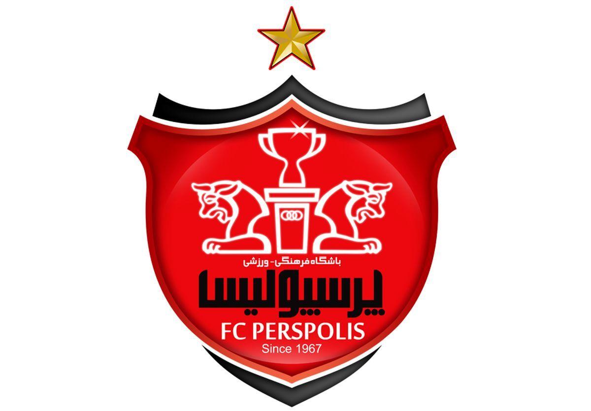 مهلت AFC به پرسپولیس مشخص شد