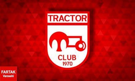 درخواست باشگاه تراکتورسازی از هوادارانش