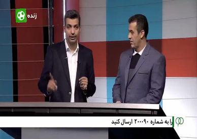 صحبتهای رفعتی درباره انتخاب فغانی بعنوان داور + فیلم