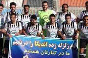 بازیکن تیم نفت مسجد سلیمان از بیمارستان مرخص شد