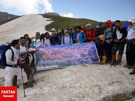 صعود «برد بلند» تیم کوهنوردی ارتش ج.ا.ا و فتح قله سیالان