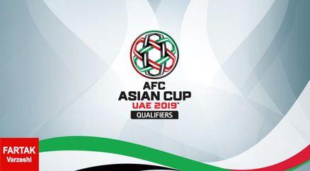 جام ملت های آسیا برنامه بازی های روز پنجم