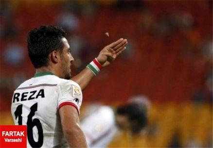 بازتاب پیروزی ایران و گلزنی قوچاننژاد در سایت باشگاه هیرنوین + عکس