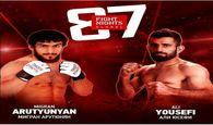 علی یوسفی به مصاف قهرمان المپیک خواهد رفت