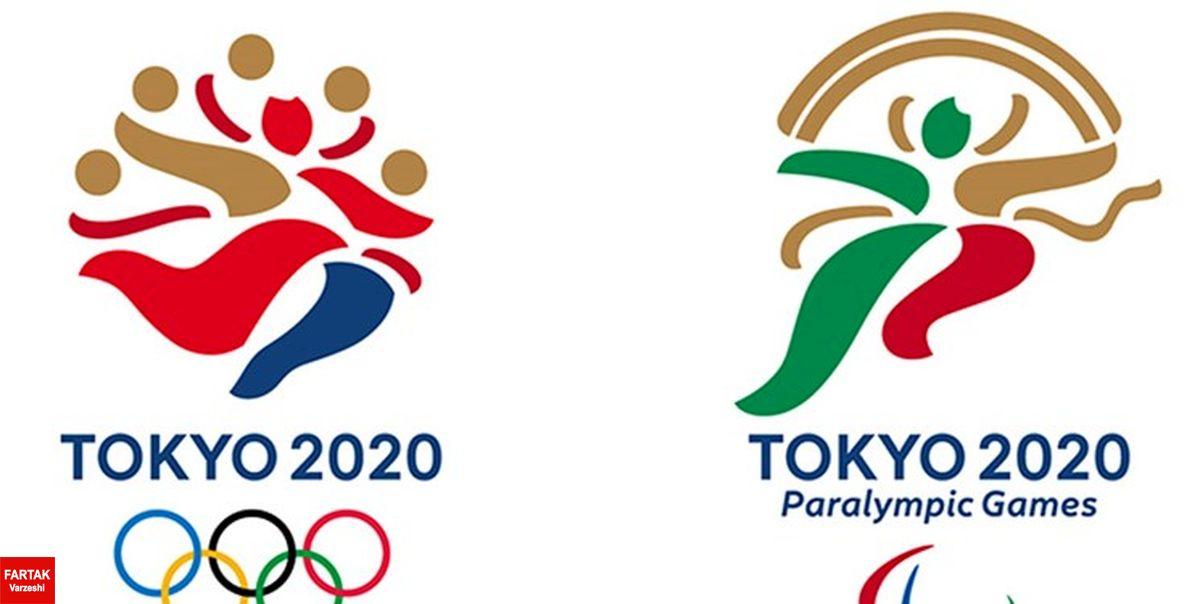 مراسم بدرقه کاروان ایران به المپیک لغو شد