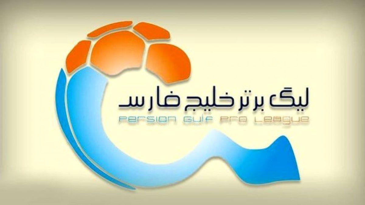جدول لیگ برتر در پایان روز اول هفته بیستوششم