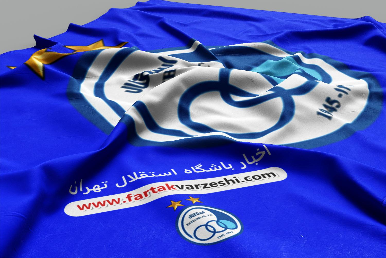 واکنش فدراسیون فوتبال به ماجراهای عجیب باشگاه استقلال+ عکس