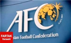 جریمه و محرومیت عربستانی ها توسط AFC
