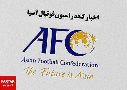 قانون تعویض چهارم در جام ملتهای آسیا ۲۰۱۹ اجرا میشود