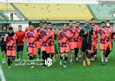 تصاویر /  تمرین روز دوشنبه تیم سپیدرود در ورزشگاه سردارجنگل