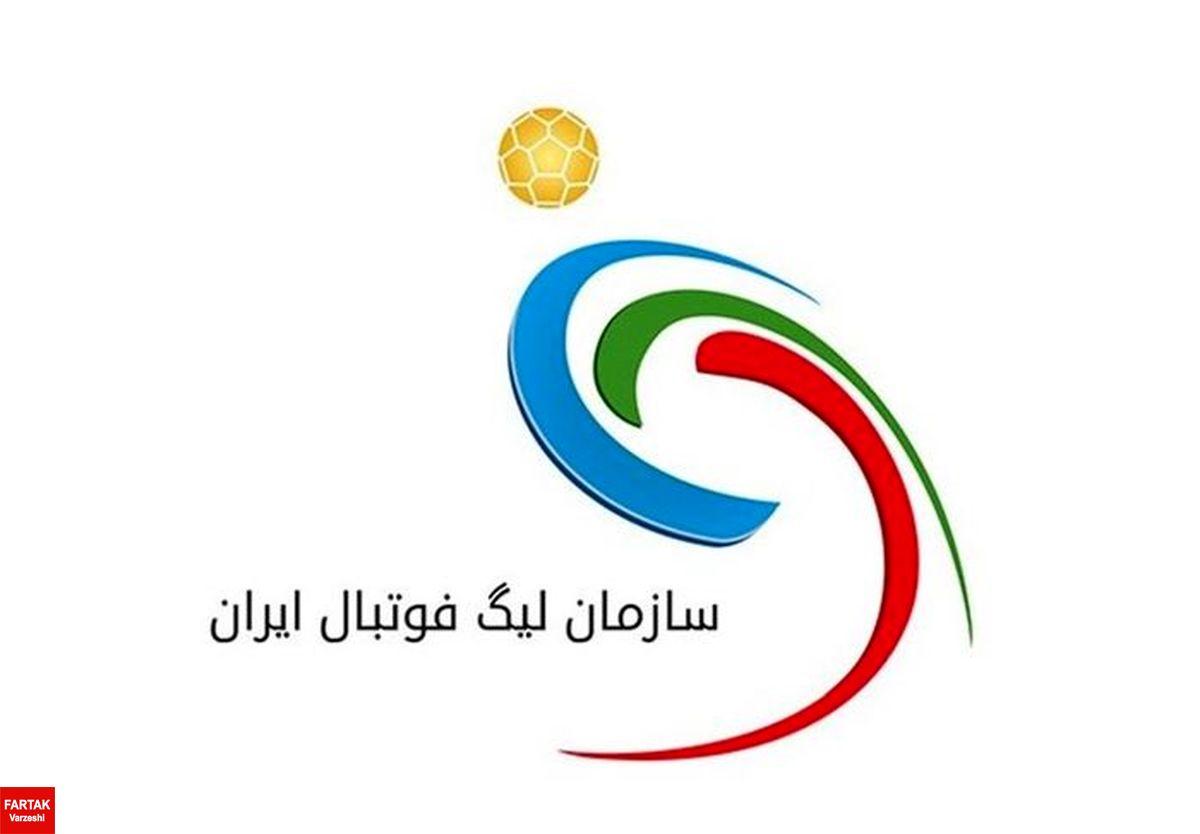 تعهد بر امنیت مسابقات و فیلمبرداری از مسابقات اجباری شد+عکس