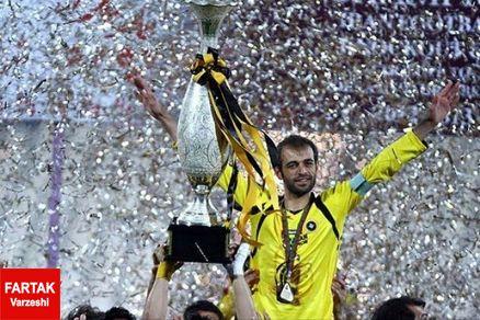 خداحافظی کاپیتان دوست داشتنی سپاهان از دنیای فوتبال