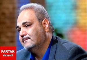 گزارشگر دیدار ایران و ازبکستان معرفی شد
