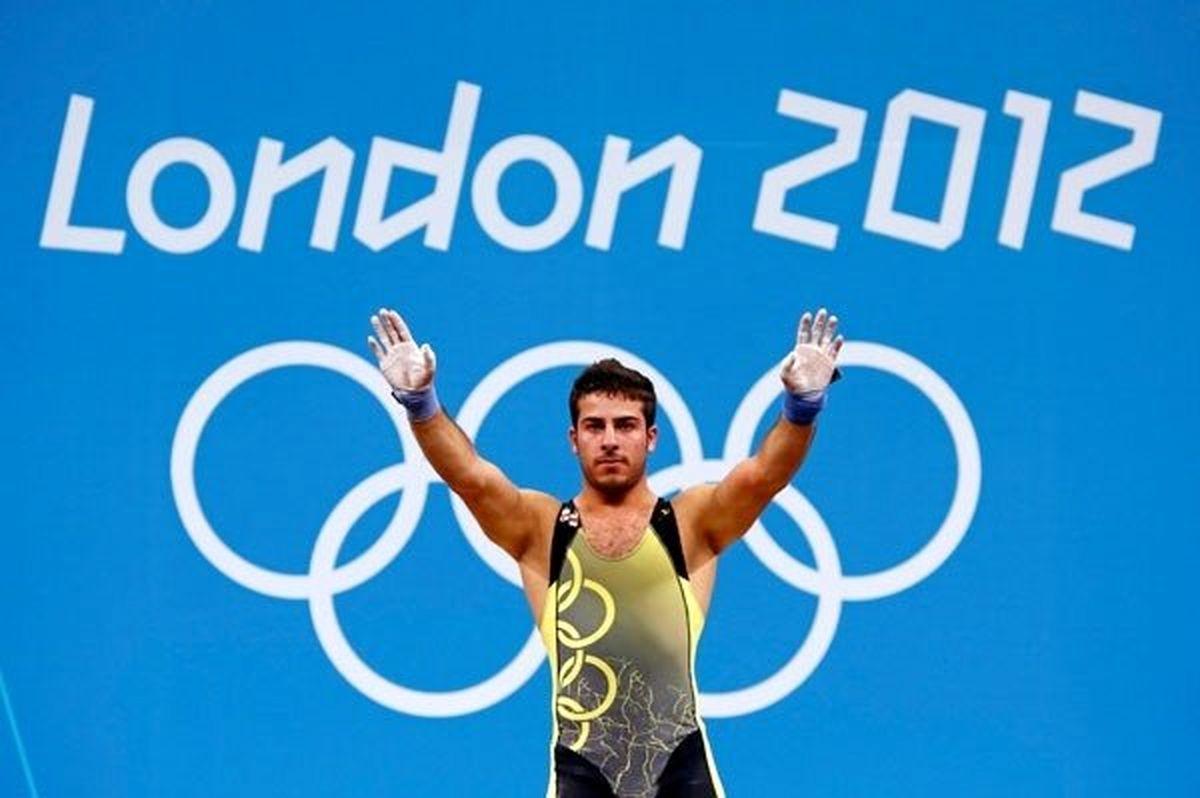 کیانوش رستمی باید مدال برنز المپیک لندن را تحویل دهد
