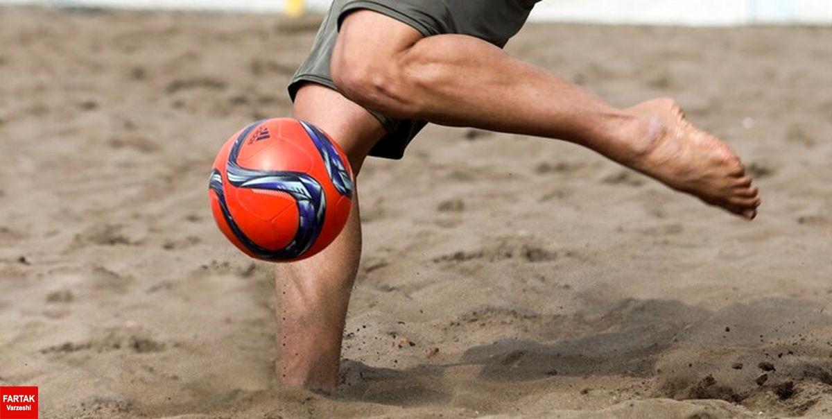شرایط خاص کرونا لیگ برتر ساحلی را تعطیل کرد