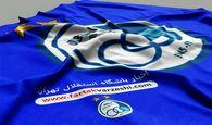 باشگاه استقلال ایمیلی از سوی فیفا برای ما ارسال نشده است