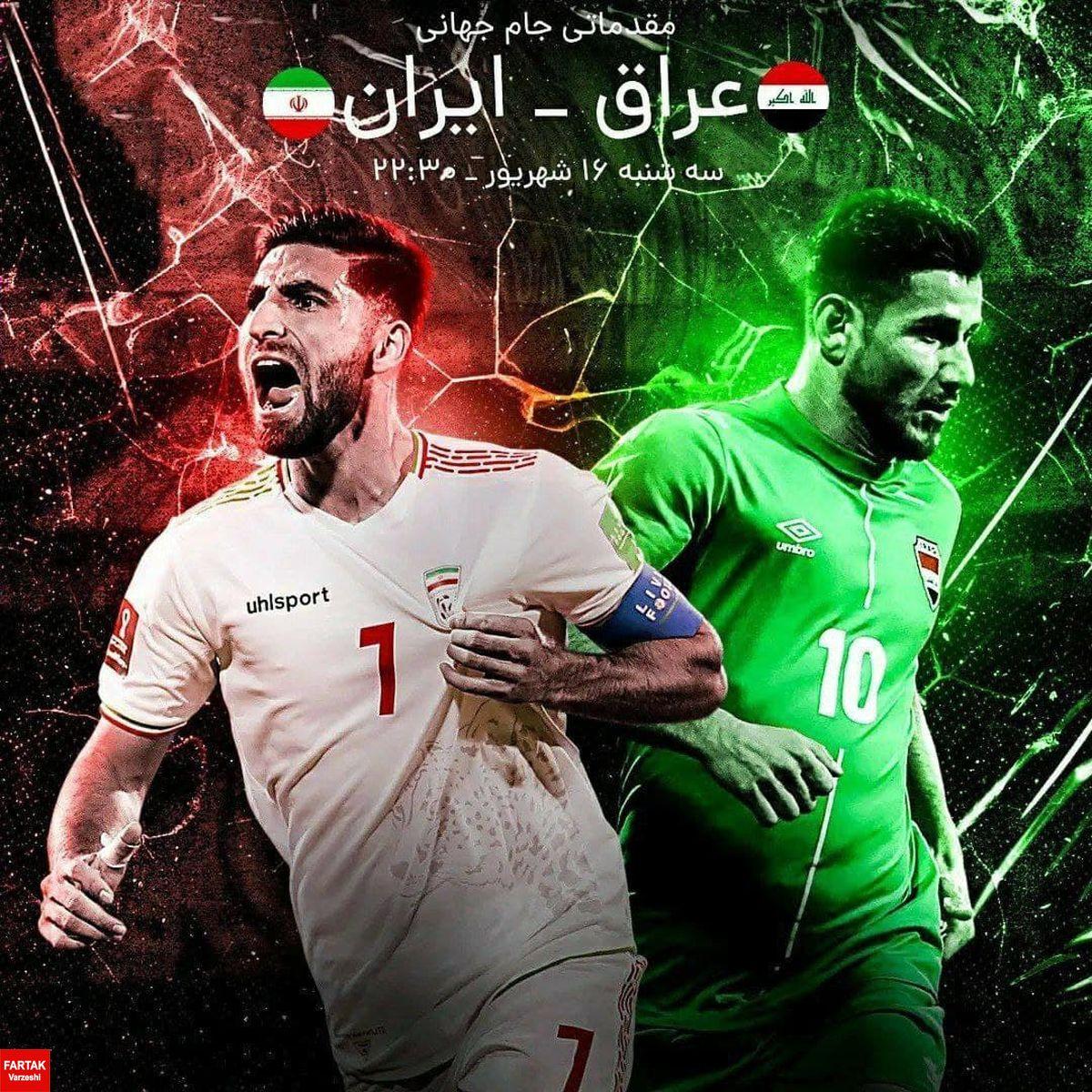 اختصاصی/ عراق شبیه سوریه! / مبارزه با تیم کامل