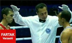 دعوت دومین داور تاریخ بوکس ایران به المپیک