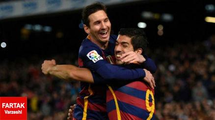 سوارز: لئو مسی با اختلاف بهترین بازیکن دنیاست.