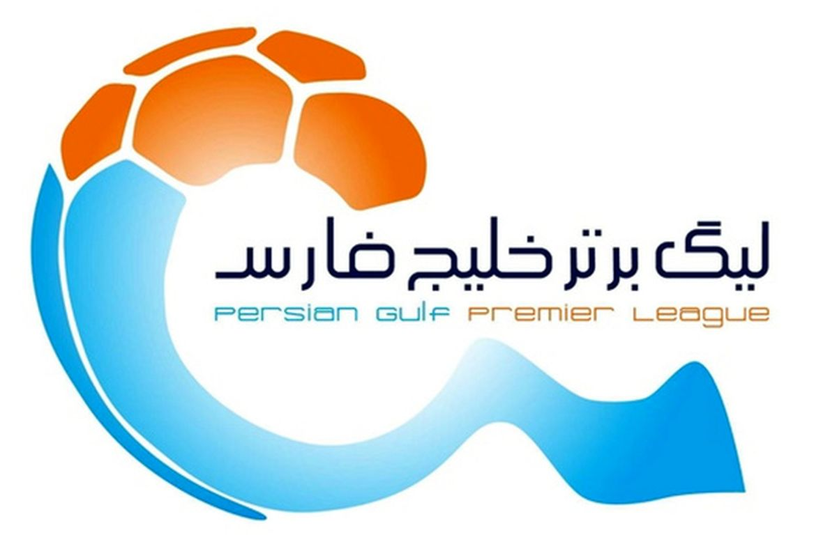 جدول رده بندی لیگ برتر فوتبال پس از برگزاری دربی