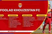 لیست تیم فولاد برای لیگ قهرمانان اعلام شد