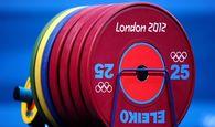 وزنهبرداری قهرمانی جوانان جهان| ایران با 6 وزنهبردار 10 مدال گرفت
