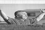 وداع با نادر دست نشان، اسطوره فوتبال مازندران + فیلم