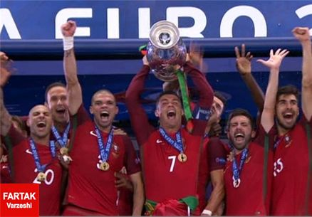 جایگاه ششم پرتغال در جدول فیفا بعد از قهرمانی در یورو2016