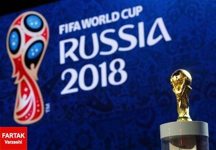 استفاده از وووزلا در روسیه ممنوع شد