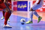دلیل لغو دیدار تیم ملی فوتسال ایران و ژاپن