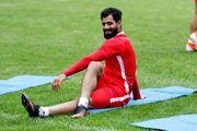ادعای مدافع ملی پوش پرسپولیس: من بهترین دفاع ایران هستم!