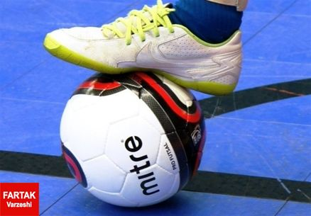 تیم ملی فوتسال المپیک ایران حذف شد