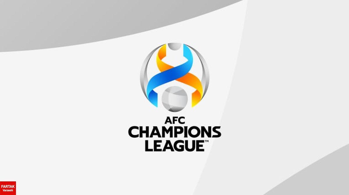 زمان اعلام تیمهای میزبان لیگ قهرمانان آسیا