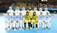 شکست تیم فوتسال بانوان ایران مقابل روسیه