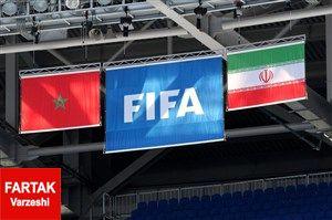 هواداران دیدار ایران-مراکش پیش بینی شد!