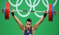 وزنه بردار ایلامی موفق به اخذ سهمیه المپیک توکیو شد