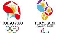 پارالمپیک توکیو| عدم شرکت 4 کشور در بازیهای توکیو