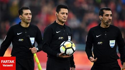 داور جام جهانی دیدار پرسپولیس-سپاهان قضاوت را می کند