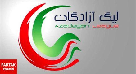 زمان برگزاری فصل جدید لیگ دسته اول مشخص شد