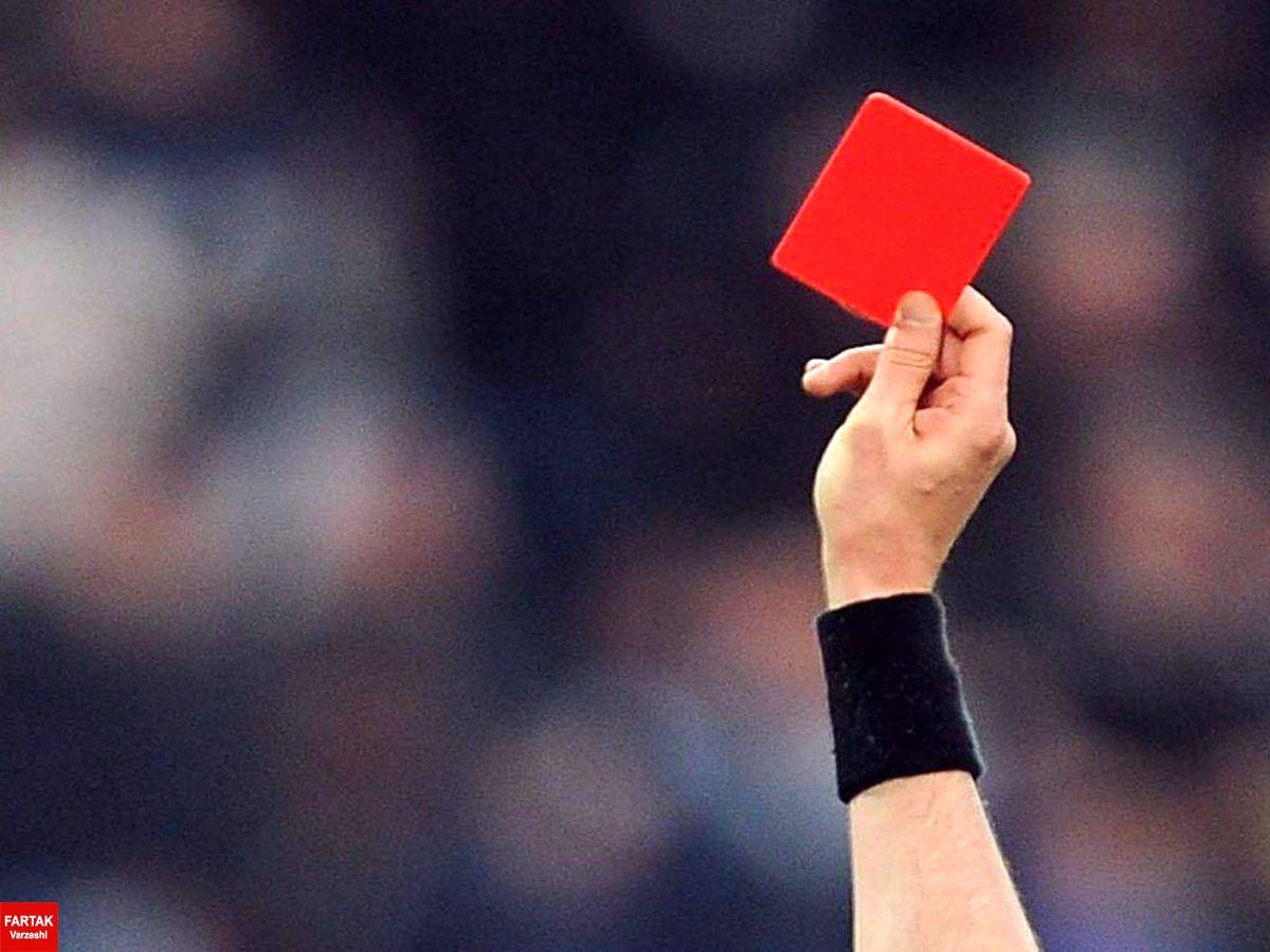 اعلام اسامی محرومان هفته چهارم لیگ برتر فوتبال