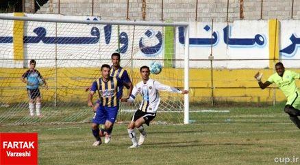 ترکیب سپاهان در مصاف تیم ملی دانشجویان مشخص شد