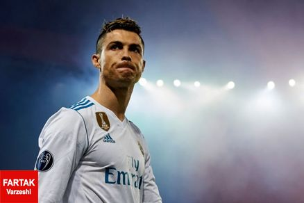 رونالدو گران ترین فروش تاریخ رئال مادرید