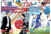 روزنامه های ورزشی سه شنبه 28 اردیبهشت