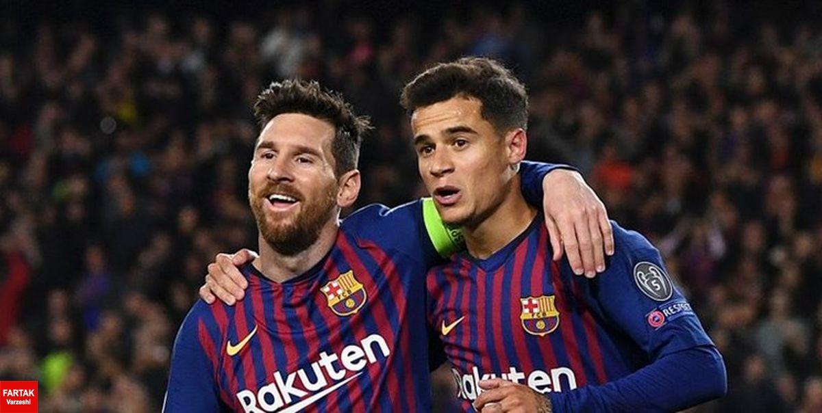 شماره «10» مسی به کدام بازیکن بارسلونا میرسد؟