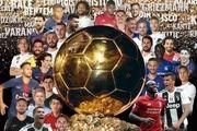 ردهبندی نامزدهای توپ طلا لو رفت +عکس